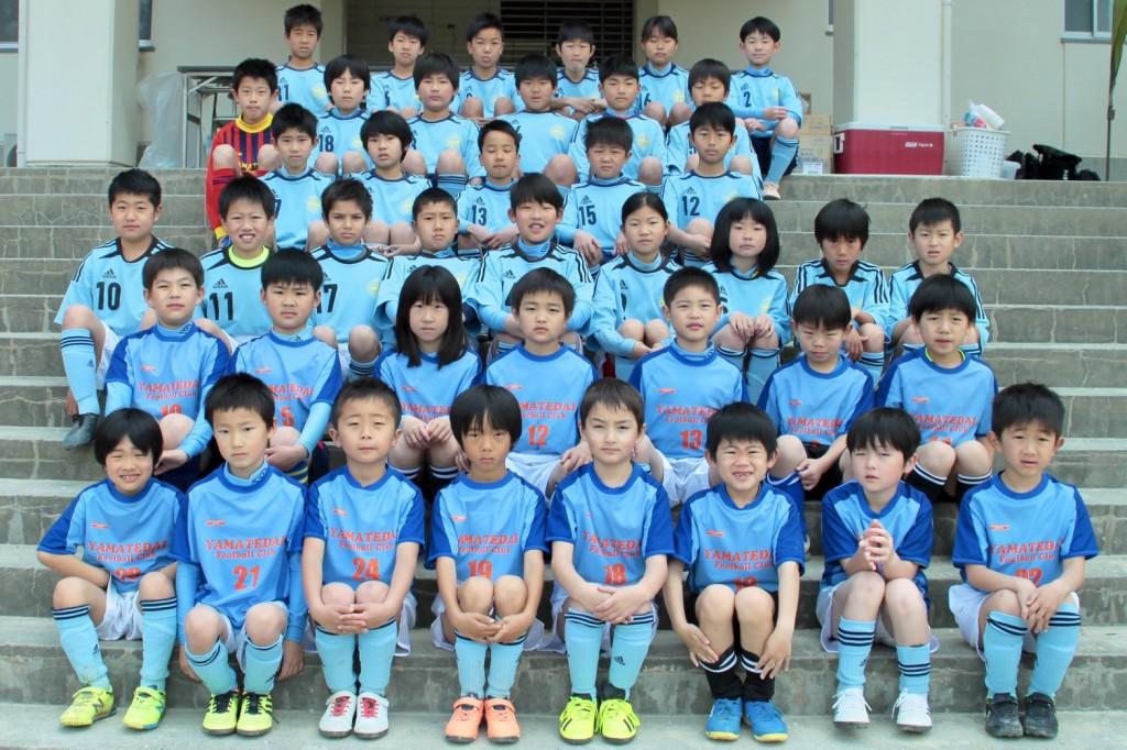 2〜6年のメンバーです。一緒にサッカーしよう!